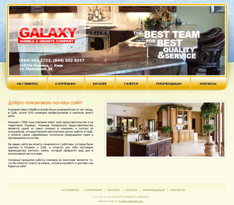 Galaxy Marble & Granite Website Design