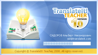 TranslateIt Teacher Splash Screen